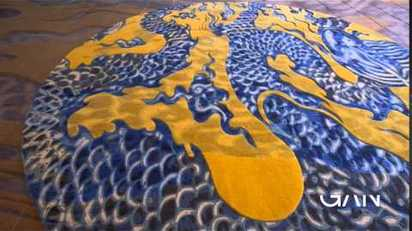 Gan Blue China